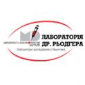 Диагностический центр - Лаборатория Др. Рёдгера. Онлайн запись в диагностический центр на сайте Doc.ua (044) 337-07-07