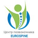 Диагностический центр - Eurospine, центр позвоночника (Запорожье). Онлайн запись в диагностический центр на сайте Doc.ua (061) 701 37 07