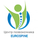 Клиника - Eurospine, центр позвоночника (Запорожье). Онлайн запись в клинику на сайте Doc.ua (061) 709 17 07