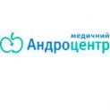 Клиника - Андроцентр. Онлайн запись в клинику на сайте Doc.ua (044) 337-07-07