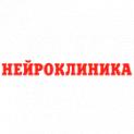 Клиника - Нейроклиника. Онлайн запись в клинику на сайте Doc.ua (044) 337-07-07