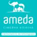 Клиника - Амеда (Ameda) на Софиевской Борщаговке (ЖК Барселона). Онлайн запись в клинику на сайте Doc.ua (044) 337-07-07