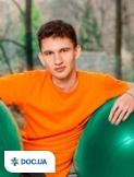 Врач: Дмитрів  Денис  Володимирович. Онлайн запись к врачу на сайте Doc.ua (032) 253-07-07