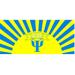 Клиника - Центр практической и прикладной психологии «Айгор». Онлайн запись в клинику на сайте Doc.ua (044) 337-07-07