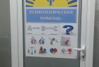 Центр практической и прикладной психологии «Айгор». Онлайн запись в клинику на сайте Doc.ua (044) 337-07-07