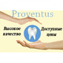 Клиника - Стоматологическая клиника «Рroventus». Онлайн запись в клинику на сайте Doc.ua (056) 443-07-37
