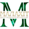 Диагностический центр - Диагностический центр «Малахит». Онлайн запись в диагностический центр на сайте Doc.ua (061) 701 37 07