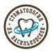 Клиника - Стоматология на Васильковской. Онлайн запись в клинику на сайте Doc.ua (044) 337-07-07