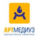 Лаборатория - Артмедиуз. Онлайн запись в лабораторию на сайте Doc.ua (048)736 07 07