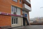Медицинский центр амбулаторной офтальмохирургии «ОКО» Медицинский центр амбулаторной офтальмохирургии «ОКО». Онлайн запись в клинику на сайте Doc.ua (057) 781 07 07