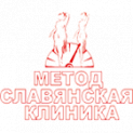 Клиника - Метод Славянская клиника. Онлайн запись в клинику на сайте Doc.ua (048)736 07 07
