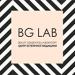 Клиника - эстетической медицины BG LAB. Онлайн запись в клинику на сайте Doc.ua (044) 337-07-07