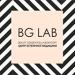 Клиника - Клиника эстетической медицины «BG LAB». Онлайн запись в клинику на сайте Doc.ua (044) 337-07-07