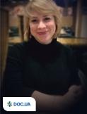 Врач: Носикова Ирина Васильевна. Онлайн запись к врачу на сайте Doc.ua (056) 784 17 07