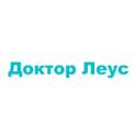 Клиника - Доктор Леус. Онлайн запись в клинику на сайте Doc.ua (044) 337-07-07
