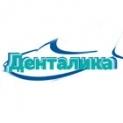 Клиника - Денталика. Онлайн запись в клинику на сайте Doc.ua (056) 784 17 07