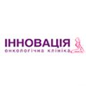 Диагностический центр - Инновация, клиника европейской онкологии с. Лютеж. Онлайн запись в диагностический центр на сайте Doc.ua (044) 337-07-07