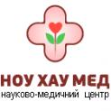 Клиника - Ноу Хау Мед. Онлайн запись в клинику на сайте Doc.ua (048)736 07 07