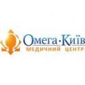 Диагностический центр - Медицинский центр «Омега-Киев» на Малышко. Онлайн запись в диагностический центр на сайте Doc.ua (044) 337-07-07