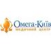 Клиника - Медицинский центр «Омега-Киев». Онлайн запись в клинику на сайте Doc.ua (044) 337-07-07