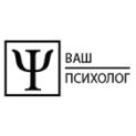 Клиника - Ваш психолог. Онлайн запись в клинику на сайте Doc.ua (057) 781 07 07