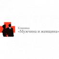 Клиника - Клиника «Мужчина и женщина». Онлайн запись в клинику на сайте Doc.ua (056) 784 17 07