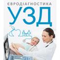 Клиника - Євродіагностика. Онлайн запись в клинику на сайте Doc.ua (0342) 54-37-07
