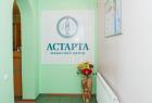 Астарта, клиника гинекологии. Онлайн запись в клинику на сайте Doc.ua (044) 337-07-07