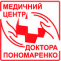 Клиника - Медичний центр лікаря Пономаренко. Онлайн запись в клинику на сайте Doc.ua (056) 784 17 07