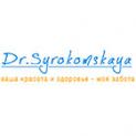 Клиника - Dr. Syrokomskaya, частный кабинет косметолога-дерматолога. Онлайн запись в клинику на сайте Doc.ua (044) 337-07-07