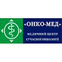 Клиника - Онко-Мед, клиника современной онкологии. Онлайн запись в клинику на сайте Doc.ua (044) 337-07-07