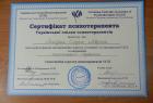 Кабинет психолога-психотерапевта Марии Лагодной-Элерт. Онлайн запись в клинику на сайте Doc.ua (051) 271-41-77