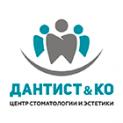 Клиника - Центр стоматологии и эстетики «Дантист&Ко». Онлайн запись в клинику на сайте Doc.ua (044) 337-07-07