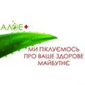 Клиника - Лечебно-диагностический центр «Алоэ плюс» (Алое+). Онлайн запись в клинику на сайте Doc.ua (044) 337-07-07