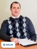 Врач: Андрієвський Роман Ярославович. Онлайн запись к врачу на сайте Doc.ua (032) 253-07-07