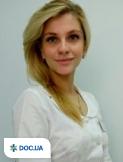 Врач: Савельєва Юлія Сергіївна. Онлайн запись к врачу на сайте Doc.ua (067) 337-07-07