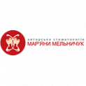 Клиника - Авторська стоматологія Мар'яни Мельничук. Онлайн запись в клинику на сайте Doc.ua (032) 253-07-07