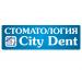 Клиника - City Dent (Сити Дент). Онлайн запись в клинику на сайте Doc.ua (051) 271-41-77