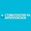 Клиника - Стоматология на  Кирилловской. Онлайн запись в клинику на сайте Doc.ua (044) 337-07-07