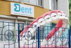 Стоматологическая клиника «Дент». Онлайн запись в клинику на сайте Doc.ua (044) 337-07-07