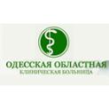 Клиника - Одесская областная клиническая больница, кафедра хирургии №1 ОНМедУ. Онлайн запись в клинику на сайте Doc.ua (048)736 07 07