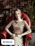 Врач: Любимова Ольга Александровна. Онлайн запись к врачу на сайте Doc.ua (044) 337-07-07