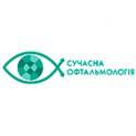 Диагностический центр - Современная офтальмология, медицинский центр. Онлайн запись в диагностический центр на сайте Doc.ua (044) 337-07-07