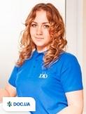 Врач: Новикова Лилиана Анатольевна. Онлайн запись к врачу на сайте Doc.ua (044) 337-07-07