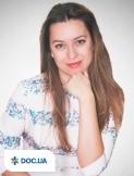 Врач: Марченко Анна Александровна. Онлайн запись к врачу на сайте Doc.ua (048)736 07 07