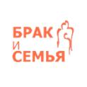 Клиника - Клиника «Брак и семья». Онлайн запись в клинику на сайте Doc.ua (044) 337-07-07