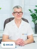Врач: Тернопольский  Сергей  Петрович. Онлайн запись к врачу на сайте Doc.ua (044) 337-07-07