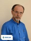 Врач: Гонский Игорь Ярославович. Онлайн запись к врачу на сайте Doc.ua 38 (0342) 73-50-39