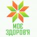 Клиника - Медицинский центр Мое здоровье. Онлайн запись в клинику на сайте Doc.ua (043) 269-07-07