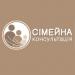 Клиника - Семейная консультация. Онлайн запись в клинику на сайте Doc.ua (057) 781 07 07
